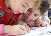 Children's Digital Resources image